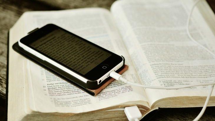スマートフォンでFX