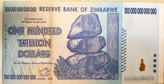 100兆ドル札
