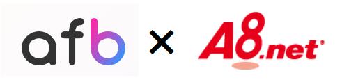 abfとA8